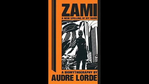 lit_zami_main