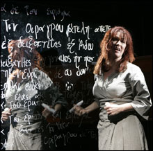ARS LONGA? Death can't stop Eurydice from writing, if only with chalk.