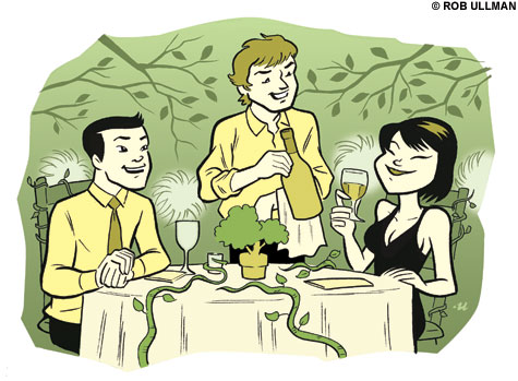 080606_Restaurant_main
