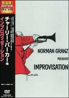 inside_NORMAN-GRANZ-PRESENT