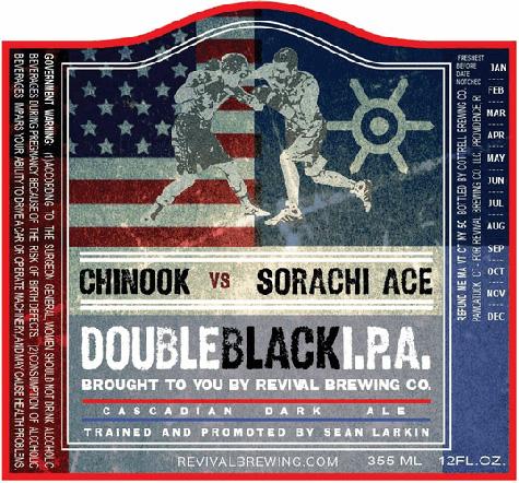 Beer_DoubleBlackIPA_main