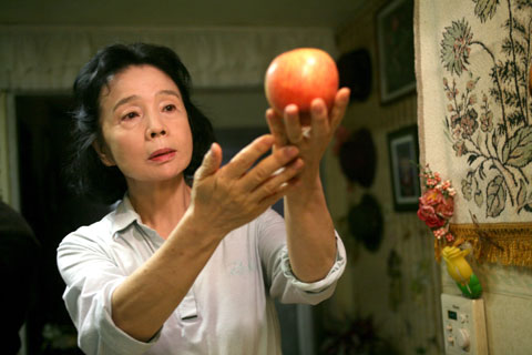 Yun Jung-hee