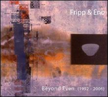 Fripp_Eno_inside