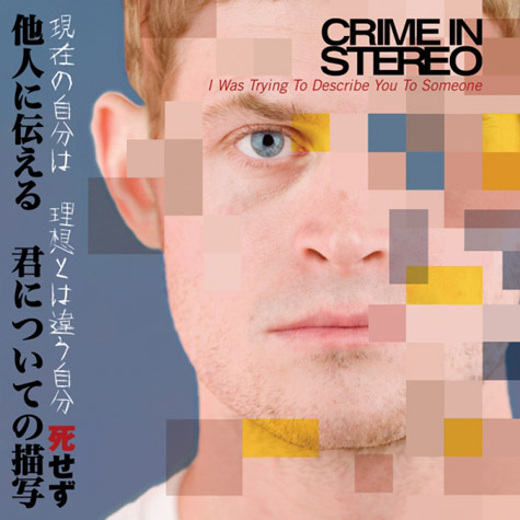 OTR031210_Crime_main