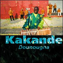 inside_kakande---dounougna