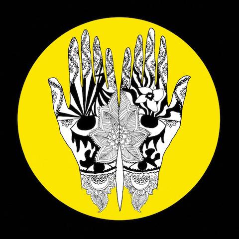 Woods' album, 'Sun & Shade'