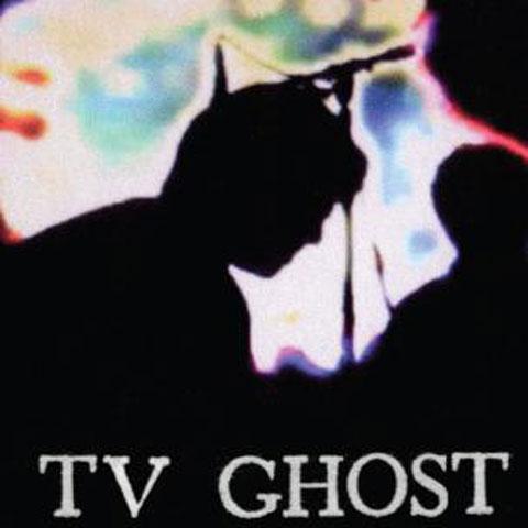 TV main