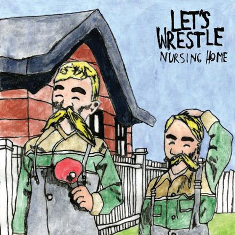 lets wrestle main