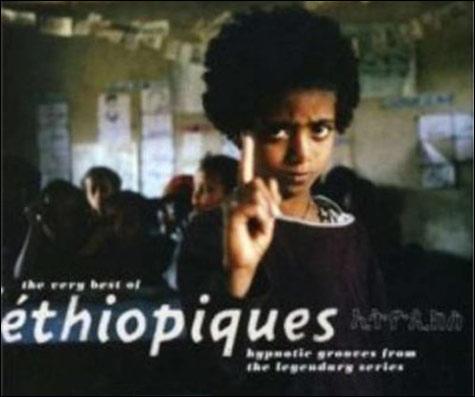 090206_ethipoiques-main