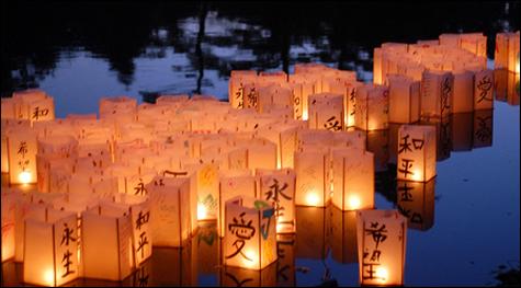 inside_lanternsss