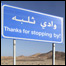 1008_iraq-lst