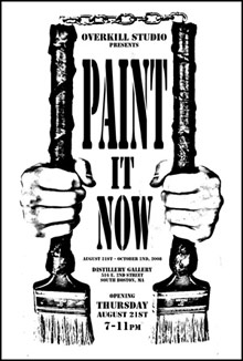 080822_paint_main