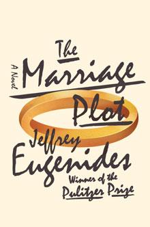 marriage_main