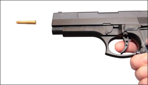 1004_gun_main